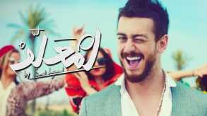 Saad Lamjarred - LM3ALLEM (Exclusive Music Video)